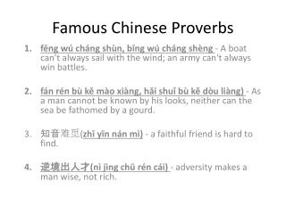 Famous Chinese Proverbs