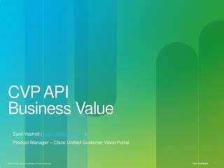 CVP API Business Value