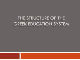 The structure of the greek education system