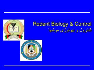 Rodent Biology & Control ?????? ? ??????? ?????