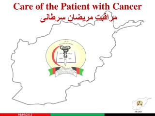 Care of the Patient with Cancer مراقبت مریضان سرطانی
