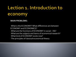 Lection 1. Introduction to economy
