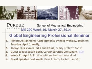 Global Engineering Professional Seminar