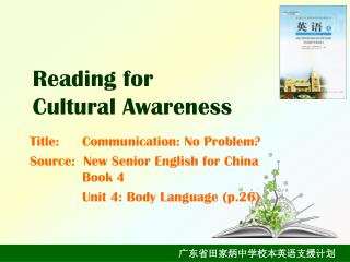 Reading for Cultural Awareness