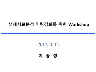 ?????? ????? ??  Workshop