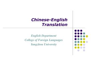 Chinese-English Translation