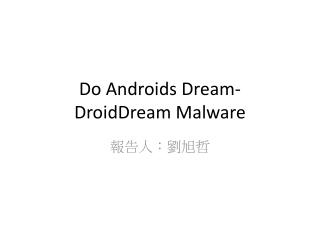 Do Androids Dream- DroidDream  Malware