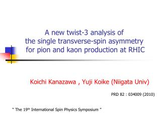 """ The 19 th  International Spin Physics Symposium """