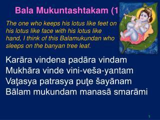 Bala Mukuntashtakam (1)
