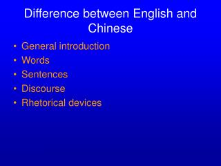 Difference between English and Chinese