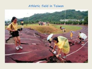 Athletic field in Taiwan