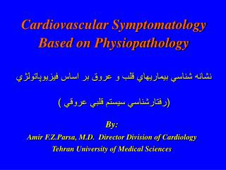 Cardiovascular Symptomatology Based on Physiopathology