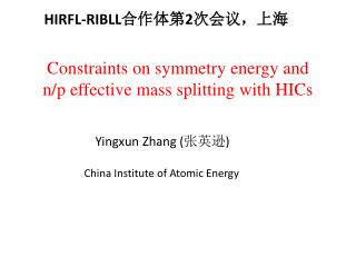 Constraints on symmetry energy and n/p effective mass splitting with HICs
