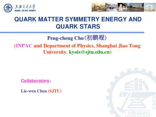 QUARK MATTER SYMMETRY ENERGY AND QUARK STARS