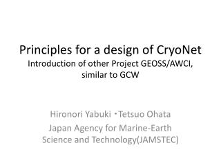 Principles for a design of  CryoNet Introduction of o ther Project  GEOSS/AWCI,  similar to GCW