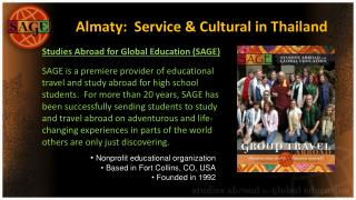 Studies Abroad for Global Education (SAGE)