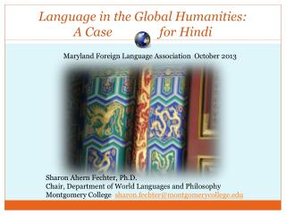 Language in the Global Humanities: A Case	 	for  Hindi