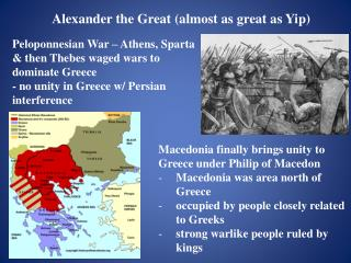 Alexander the Great (almost as great as Yip)