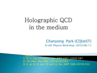 Holographic QCD in the medium