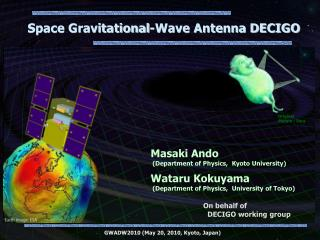 Space Gravitational-Wave Antenna DECIGO