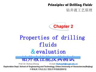 Properties of drilling fluids ? evaluation ?????????