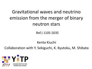 Gravitational waves and neutrino emission from the merger of binary neutron stars