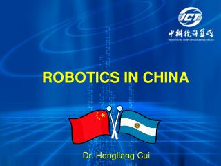 ROBOTICS IN CHINA