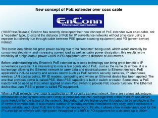 New concept of PoE extender over coax cable
