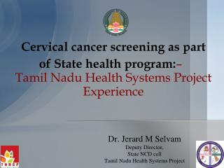 Cervical cancer screening as part