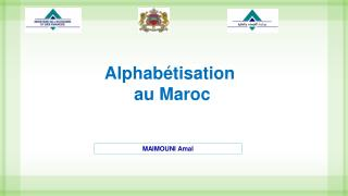 Alphabétisation  au Maroc