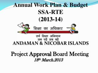 Annual Work Plan &  Budget SSA-RTE ( 2013-14 )