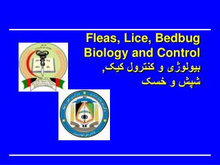 Fleas, Lice, Bedbug Biology and Control ??????? ? ?????? ???, ??? ? ???