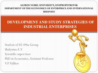 DEVELOPMENT AND STUDY STRATEGIES OF INDUSTRIAL ENTERPRISES