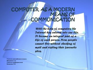 Computer as a modern means of communication