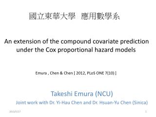 Takeshi  Emura  (NCU) Joint work with Dr. Yi- Hau  Chen and Dr.  Hsuan -Yu Chen ( Sinica )