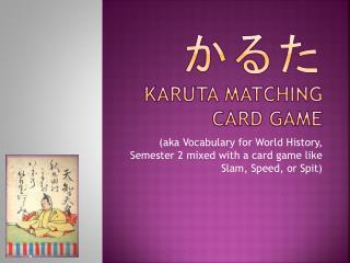 かるた KARUTA MATCHING card game