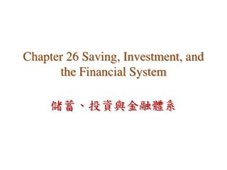 Chapter 26 Saving, Investment,  and  the  Financial System