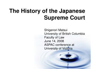 The History of the Japanese Supreme Court