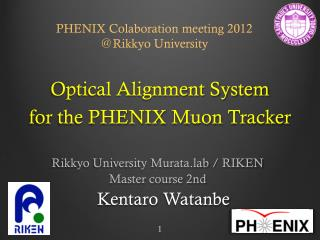 Optical Alignment System  for the PHENIX  Muon  Tracker