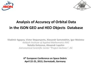 Analysis of Accuracy of Orbital Data  in the ISON GEO and HEO Objects  Database