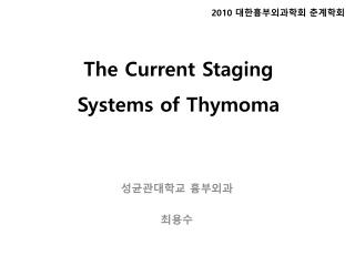 The Current Staging  Systems of Thymoma