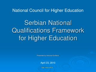 Serbian National Qualifications Framework for Higher Education