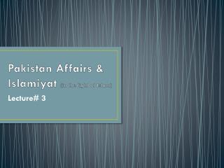 Pakistan Affairs & Islamiyat (in the light of Islam)
