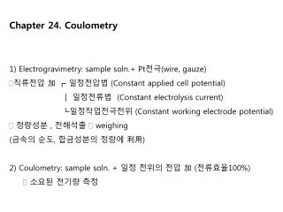 Mass Transfer Coefficient