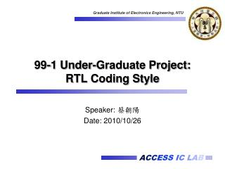 99-1 Under-Graduate Project: RTL Coding Style