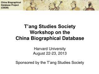 China Biographical Database Project (CBDB)