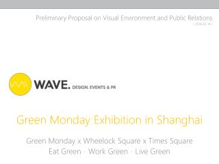 Green Monday Exhibition in Shanghai