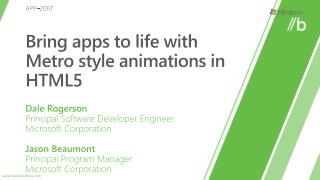 Bring apps to life with Metro style animations in HTML5