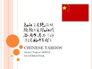 CHINESE TABOOS