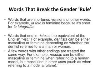 Words That Break the Gender 'Rule'